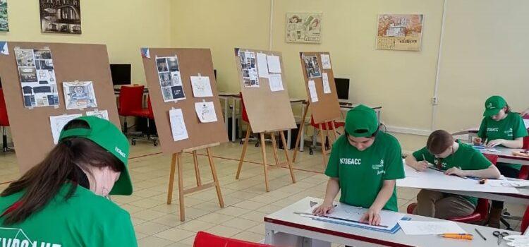 Профориентационные экскурсии в рамках VII Открытого регионального чемпионата «Молодые профессионалы (WorldSkills Russia) – 2021» в Кузбассе