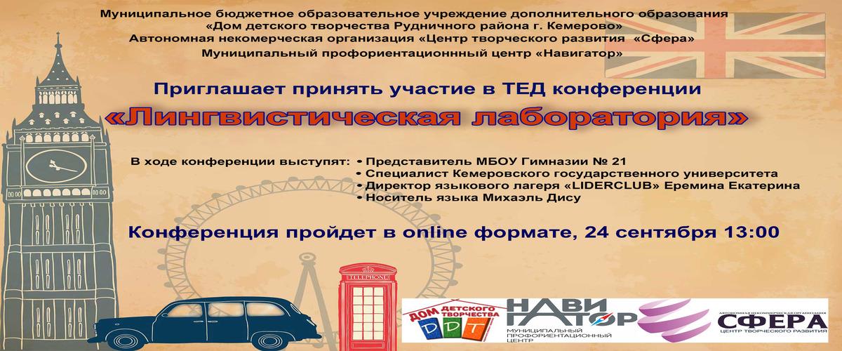 Контакты ответственного лица: Чалбышева Светлана Вячеславовна 64-22-30